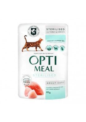 Comida completa para gatos esterilizados CON PAVO Y POLLO EN SALSA 85gr.OPTI MEAL