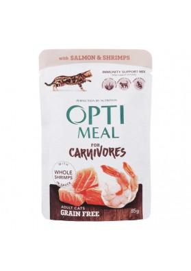 Comida completa para gatos adultos CON SALMON Y GAMBAS 85gr.OPTI MEAL