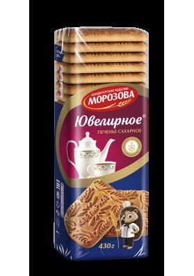 Galletas de azucar DE JOYERIA 430gr.MOROZOV