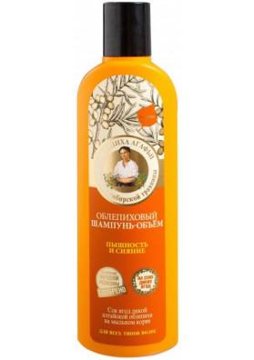 Champu de espino amarillo para el cabello 280ml.ESPINO AMARILLO AGAFIA