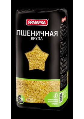 Grano de trigo triturado 10x600gr.YARMARKA