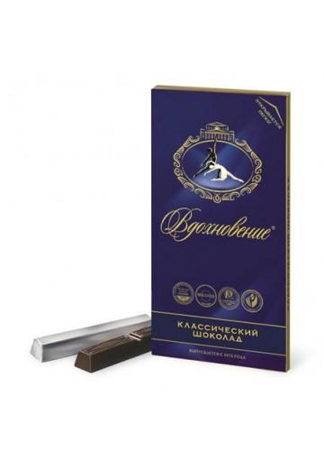 Chocolate CLASSIC 17x100gr VDOHNOVENIE