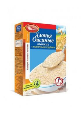 Хлопья овсяные тонкие с пшеничными отрубями 14х400гр.UVELKA