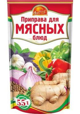 Especia para platos carnicos 30x55gr RUSSKIY APPETIT