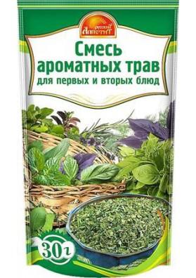 Mezcla de hiebas olorosas 25x30gr RUSSKIY APPETIT