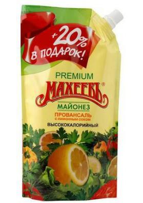 Mayonesa PROVANSAL con limon 380gr.MAJEEV