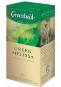 Te verde Greenfield  MELISSA 10x25x1.5gr