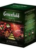 Te Greenfield en piramidas  REDBERRY CRUMBLE 8x20x1.8gr