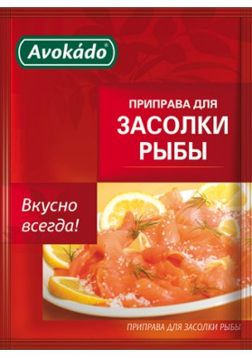 Especia para salazon de pescado 25gr AVOKADO
