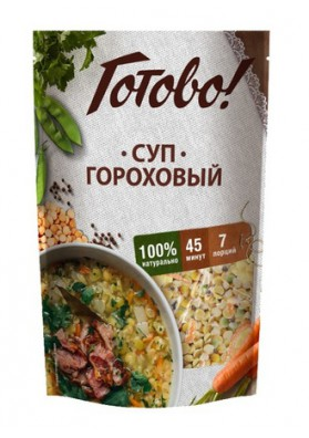 Sopa de guisante GOTOVO 12x250g YARMARKA