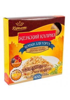 Torta seca para tartaZHENSKIY KAPRYZ 12x400gr KOROLEVA