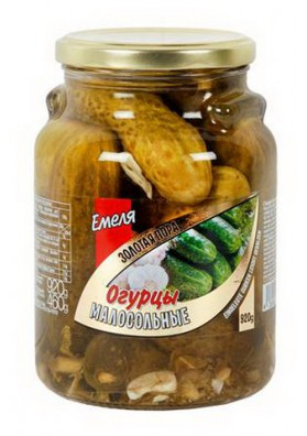 Pepinos poco salado ZOLOTAYA PORA 6x920gr EMELYA