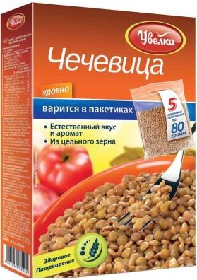 Lentejas en bolso para cocinar 400gr.(5x80gr) UVELKA