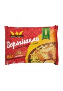 Fideos (macarones) instantaneos sabor de ternera 55gr.GOLDEN DRAGON