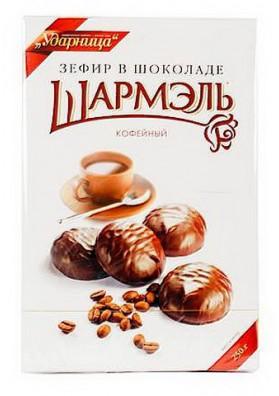 Pasta de frutas en chocolate SHARMELsabor cafe 8x250gr UDARNICA