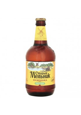 Cerveza Molinero Viejo de baril claro 12x0.5L.5.0%alc.