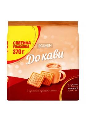 Galletas de azucar PARA CAFE sabor leche horneada 370gr.ROSHEN