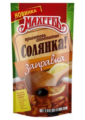 Condimento para sopa SOLYANKA 250gr.MAJEEV