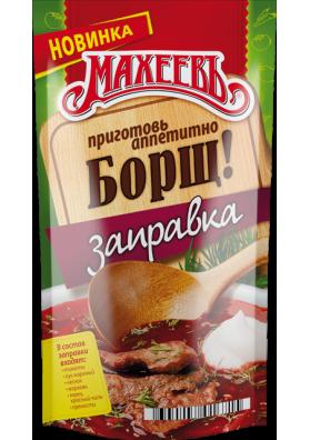 Condimento para sopa BORSCHT en un tubo 250gr.MAJEEV