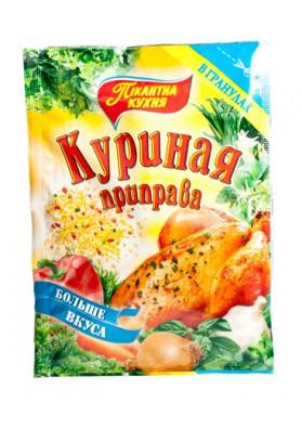Especia para pollo 70gr PIKANTNAYA KUJNYA