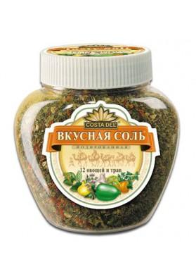 Соль ВКУСНАЯ (12 овощей и трав) 400гр.COSTA DEL