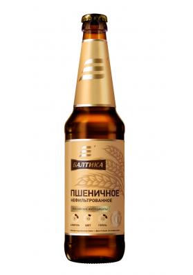 Cerveza ligera BALTIKA DE TRIGO 5%alc.0.45L.RUSIA