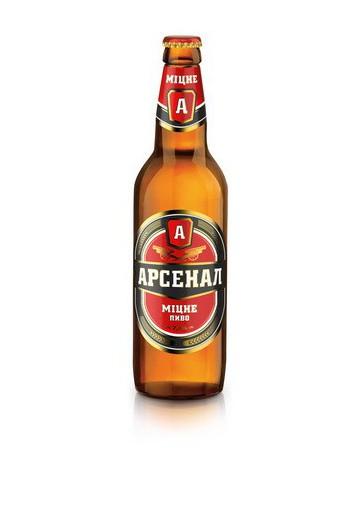 Cerveza ARSENAL fuerte 7,4%alc. 20x0,5L.