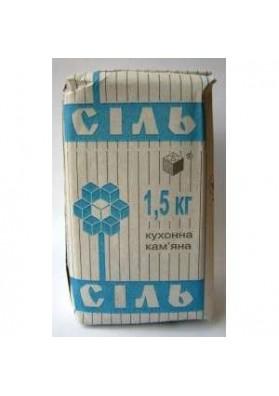 Sal de mesa 1.5kg.UKR