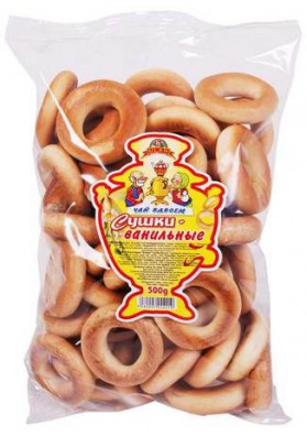 Rosquillas sabor vanilla 500gr FRANZELUTA