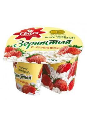 Queso fresco con fresa 150gr SVALIA