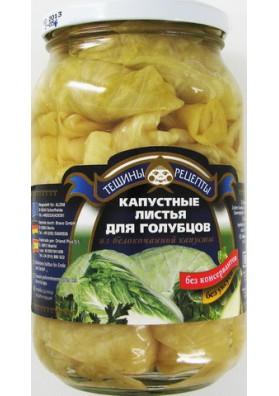 Hojas de col fermentada 12x860gr.TR