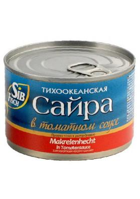 Saury en salsa de tomate 250gr.SIB FISH