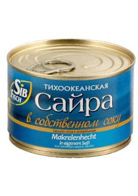 Sauri en su salsa 250gr.SIB FISH