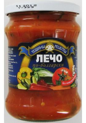 Salsa  Lecho  bulgaro  12x460gr TR