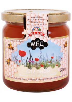 Miel de las flores salvajos 500gr ULAN