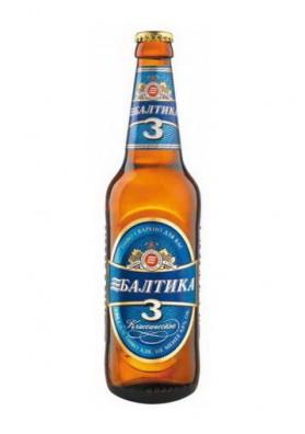 Пиво Балтика 3 4.8%алк. 20x0.450мл