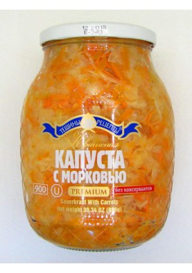 Col fermentado con zanahoriaPREMIUM 8x840gr TR