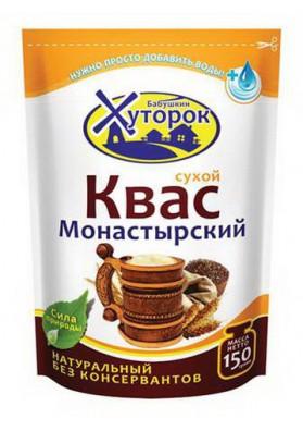 Preparacion para bebida fermentada KVAS MONASTIRSKIY en seco 24x150gr HUTOROK