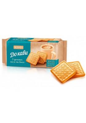 Galletas con aroma a mantequilla y vainilla PARA CAFE 185gr.ROSHEN