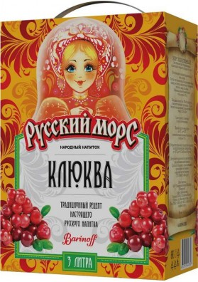 Mors de frutas ARANDANO 3L.Barinoff  RUSSKIY MORS