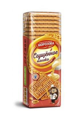 Galletas de azucar LECHE CONDENSADA 430gr.MOROZOV