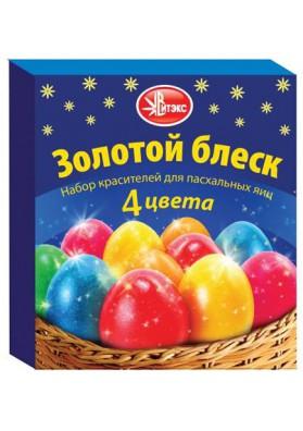 Pintura para huevos de pascua  ZOLOTOY BLESK 4 colores 12gr VITEX
