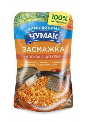 Salsa FRITURA (zanahorias con cebolla) pasteurizada 200gr.CHUMAK