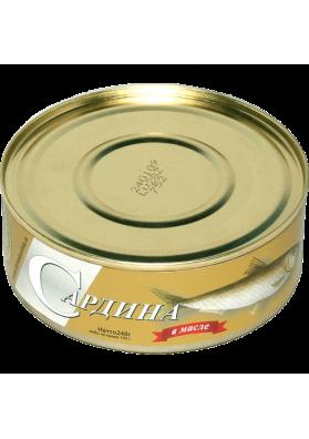 Sardinas en aceite 48x240gr BRIVAIS VILNIS