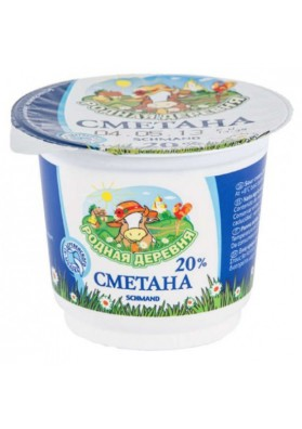 Crema agria 20% grasa 12x250gr.RODNAYA DEREVNYA