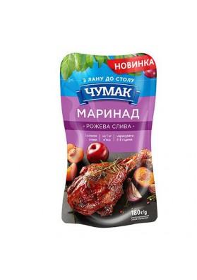 Adobo MARINAD de jugo de ciruela rosa para carne180gr.CHUMAK