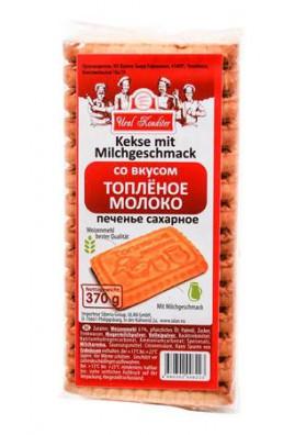 Galletas con sabor a LECHE 20x370gr.URAL KONDITER